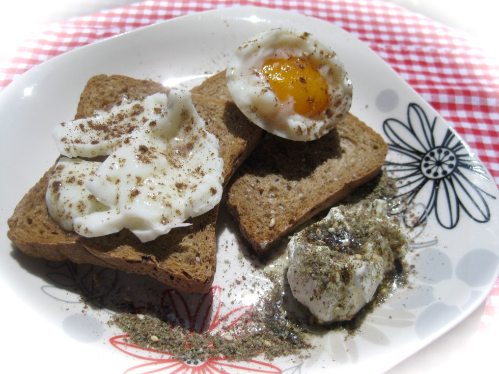 boiled egg with bran toast and labneh