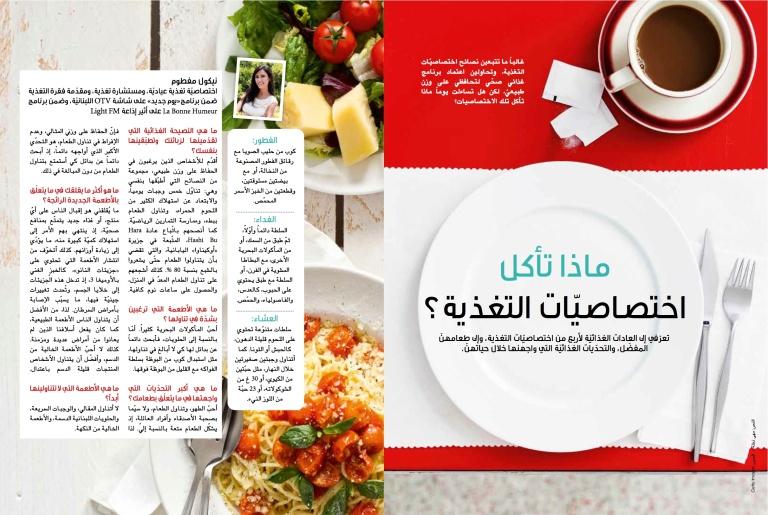 Eat like a nutrionist GH8- nicole maftoum